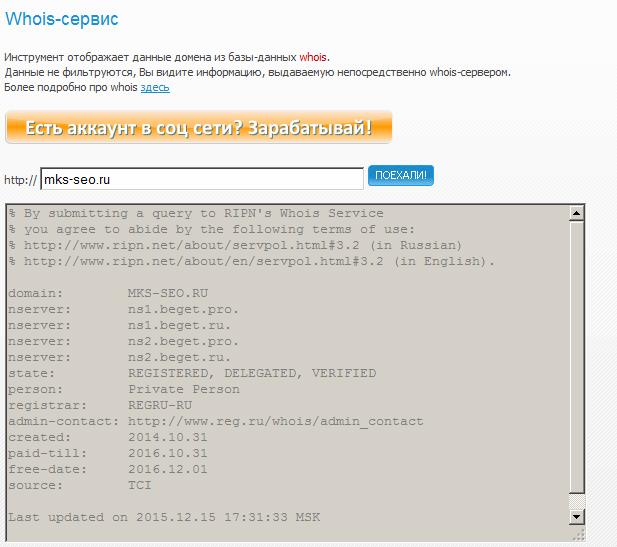 Определить какие сайты на одном хостинге перенос сайта joomla с денвера на хостинг